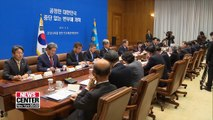 President Moon calls for corruption-resistant prosecutorial system