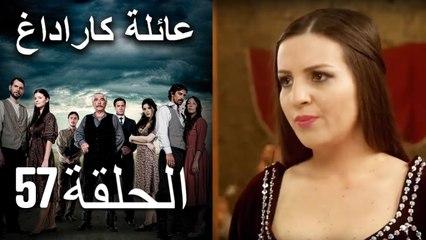 Mosalsal Ailat Karadag - عائلة كاراداغ - الحلقة 57