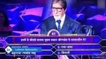 Fans Troll Amitabh Bachchan And Demand A Ban On KBC