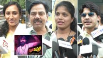 Thipparaa Meesam Movie Public Talk