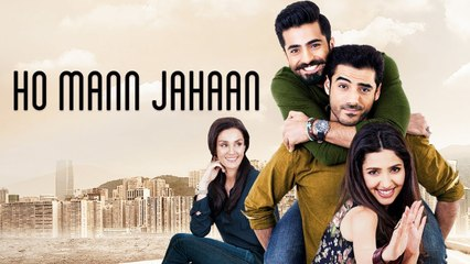 Ho Mann Jahaan 2016 I Full HD Movie I Mahira Khan I Sheheryar I Adeel I Pakistani Movie