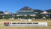 S. Korea reaffirms its position to terminate GSOMIA