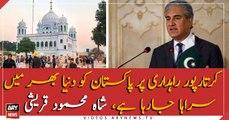 Pakistan is being praised worldwide on Kartarpur transit: Shah Mehmood Qureshi