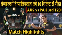 AUS vs PAK 3rd T20I: Australia thrash Pakistan by 10 wickets in third T20I | वनइंडिया हिंदी