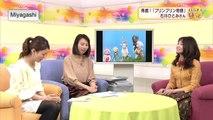 石川ひとみ【プリンプリン物語】発掘!お宝番組 2017 02 09