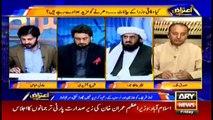 Aiteraz Hai | Adil Abbasi | ARYNews | 8 November 2019