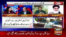 Govt decides to remove Nawaz Sharif's name from ECL, Shibli Faraz's analysis