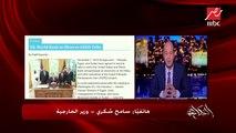 وزير الخارجية سامح شكري يرد على تصريحات وهجوم أردوغان: شيء مضحك