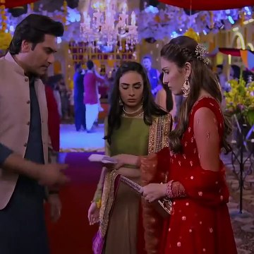 Meray Paas Tum Ho Episode 3 - 31st August 2019 - ARY Digital [Subtitle Eng]