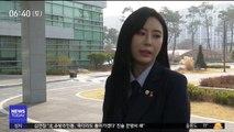 """인터폴 '적색수배' 윤지오…""""편파수사"""" 반발"""