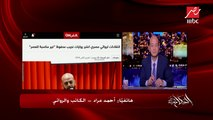الكاتب والروائي أحمد مراد يرد على هجوم نجيب ساويرس