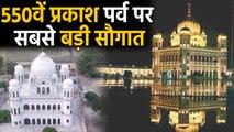 Kartarpur Corridor के inauguration के साथ Sikhs की long demand हुई complete | वनइंडिया हिंदी
