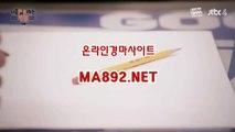 인터넷경마 일본경마사이트  MA/892/ NET 온라인경마사이트