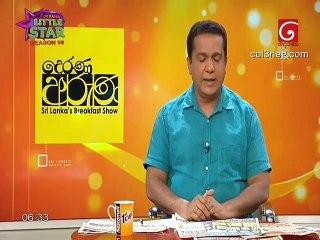 Derana Aruna 09-11-2019