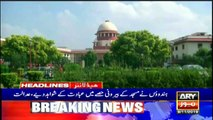 ARYNews Headlines | Babri Mosque : Indian Supreme Court ruling on holy site | 11AM | 9Nov 2019