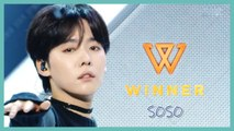 [HOT] WINNER - SOSO ,  위너 - SOSO  Show Music core 20191109