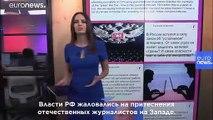 Россия vs. Запад: где свободы СМИ больше?   #КУБ
