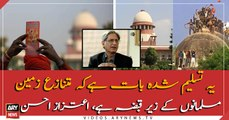 Aitzaz Ahsan speaks out over Babri Mosque dispute