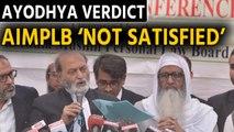 Ayodhya verdict: Zafaryab Jilani says we are not satisfied with the verdict