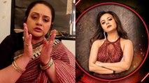 Bigg Boss 13: Devoleena Bhattacharjee gets this reaction from Vandana; Watch video | FilmiBeat
