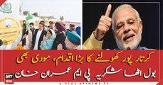 Modi thanks to PM Khan over Kartar Pur corridor opening