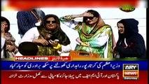 ARYNews Headlines | Kartarpur, Muslim hearts open to all faiths : Imran Khan | 1PM | 9Nov 2019