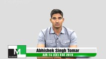 Face to Face with Abhishek Singh Tomar (CE) AIR-14 ESE-IES 2019 IES Master