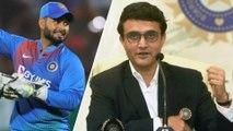 Sourav Ganguly Backs Rishabh Pant || Oneindia Telugu