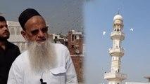 Video: मुस्लिमों ने मस्जिद की मीनार पर सफेद ध्वज फहराया, कहा- हम शांति का पैगाम देते हैं..