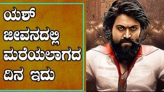 Yash starrer KGF trailer completed one year.