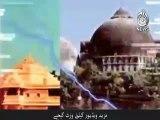 Babri Masjid ka faisla Hindu's kay haq mein agaya