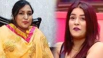 Bigg Boss 13: Shehnaz Gill's mother speaks on Himanshi Khurana & Shehnaz relation | FilmiBeat