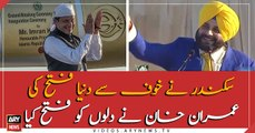 Imran Khan won the hearts with love: Navjot Singh Sidhu