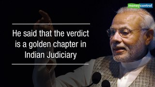 PM Modi's Address to nation after the Ayodha verdict