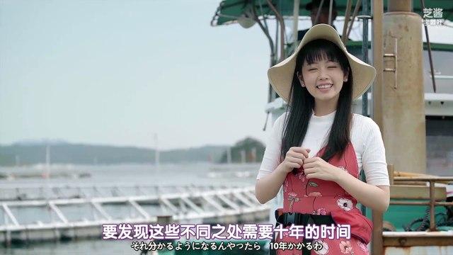《金槍魚女孩》 小芝風花 田英利 藤田富