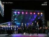 嵐の奉祝曲「Ray of Water」皇居前広場、雅子さまの目には涙