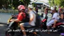 الدراجات الكهربائية للالتفاف على أزمة الوقود في كوبا