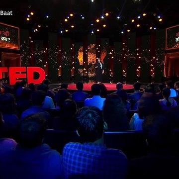 TED Talks India Nayi Baat | Madhumita Pandey