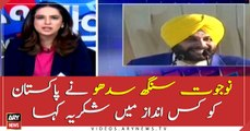 Navjot Singh Sidhu's special words for Pakistan