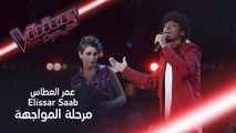 عمر العطاس وإليسار صعب من فريق سميرة يتخطون التوقعات بأدائهما أغنية بيونسيه في #MBCTheVoice