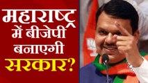 Maharashtra में Governer ने BJP को दिया सरकार बनाने का Offer,आज बनेगी रणनीति   वनइंडिया हिंदी