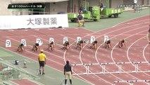 2019全国中学校体育大会 陸上 女子100mハードル 決勝