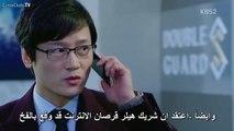 مسلسل الكوري المعالج ح19 مترجم عربي ق2