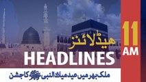ARYNEWS HEADLINES | PM, President messages on EID-E-MILAD-UN-NABI (P.B.U.H) | 11 AM | 10 NOV 2019