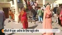 सरयू तट पर श्रद्धालुओं ने डुबकी लगाई, दर्शन के लिए मंदिरों में भीड़; सुरक्षा कड़ी