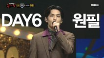 [Reveal] 'pager' is DAY6 WONPIL 복면가왕 20191110