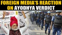 Ayodhya verdict: This is how foreign media reacted | Oneindia News