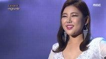 [HOT] SONG GAIN - 영동 부르스 , 송가인 콘서트 가인이어라 20191110