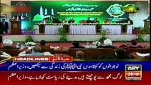ARYNEWS HEADLINES   PM Khan ADDRESSES REHMATUL ALAMEEN (P.B.U.H) CONFERENCE   3 PM   10 NOV 2019