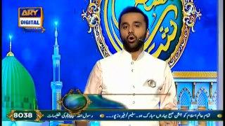 Shan-e-Mustafa | Tareekh kay Sunehri Waqiat | 10th Nov 2019
